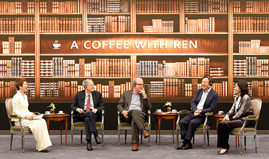 Huawei sostiene que la colaboración abierta es la clave para el desarrollo de nuevas tecnologías