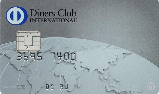 SmartVista de BPC respaldará el eWallet de Diners Club Ecuador