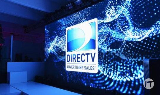 DirecTV transmitirá los partidos del mundial en realidad virtual