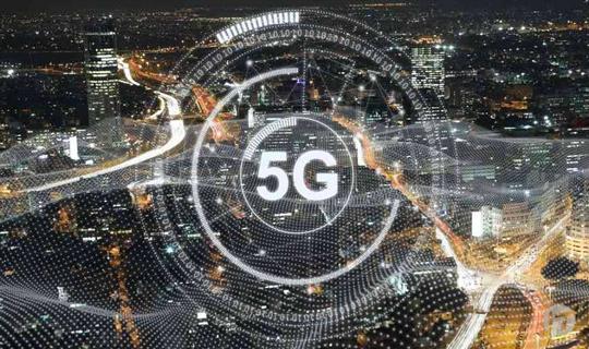 Asignar espectro radioeléctrico en bandas bajas es esencial para el desarrollo de 5G en América Latina