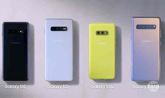 Practicidad: Conozca al Galaxy S10