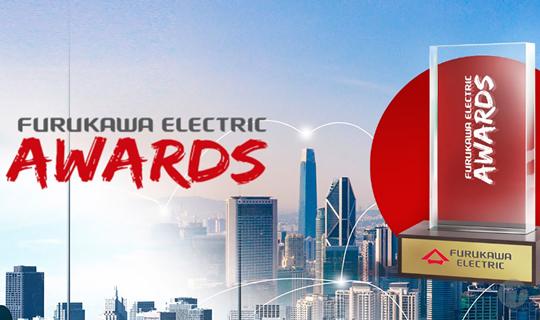 Furukawa Electric premiará los proyectos más innovadores de la región