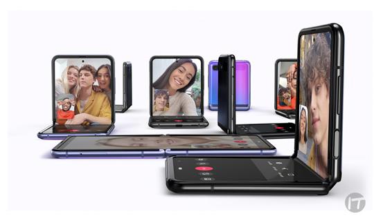 El futuro cambia de forma: Exprésate con Galaxy Z Flip