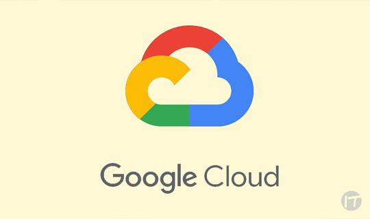 Fortinet anuncia la integración de Secure SD-WAN con el Network Connectivity Center (NCC) de Google Cloud