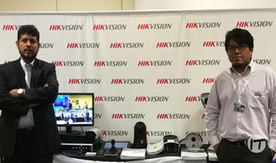 Hikvision muestra su centro de Monitoreo Hikvision Pro 2018 en el Foro Internacional de Tecnología en Seguridad