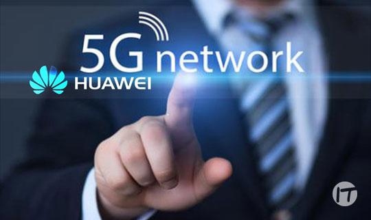 Un nuevo avance para lograr el despliegue de 5G comercial a gran escala