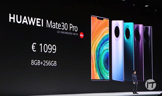 Huawei comercializa 200 millones de smartphones en tiempo récord durante 2019