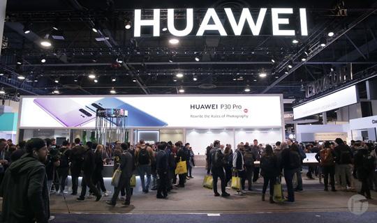 Huawei presenta la fórmula 1+8+N para el futuro