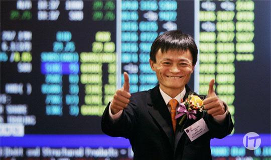 Alibaba compra un fabricante de chips para crecer en Internet de las Cosas