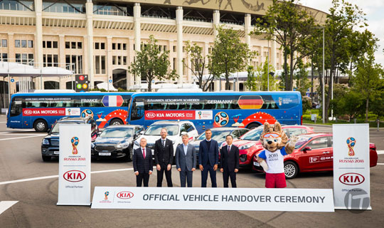 KIA Motors suministró 424 vehículos para uso oficial durante la Copa Mundial de la FIFA™ Rusia 2018