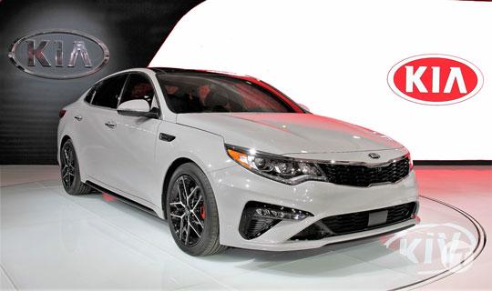 Lo que mostró Kia en el Auto Show Internacional de New York 2018