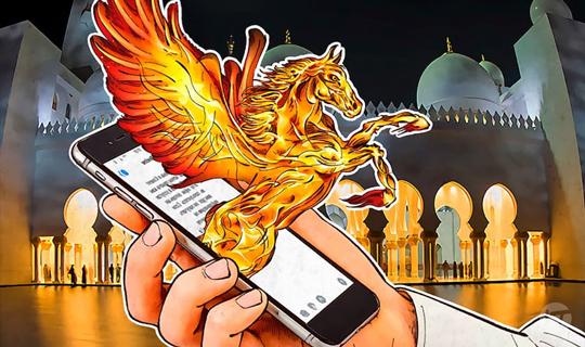 ¿Qué es Pegasus y Cómo funciona? Kaspersky te cuenta todo sobre este spyware