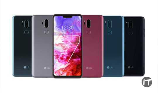 LG G7 ThinQ integra Inteligencia Artificial para una mayor experiencia