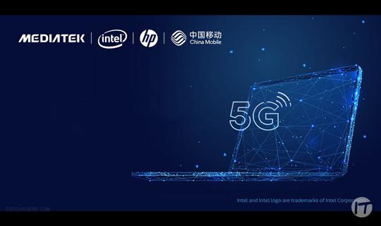 China Mobile colabora con Intel, HP y MediaTek para ofrecer experiencias de PC modernas conectadas 5G a la red más grande del mundo