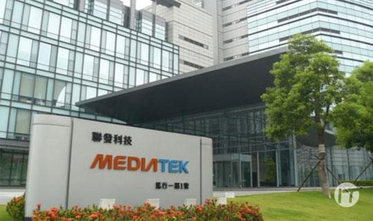 """MediaTek colabora con Microsoft para avanzar en innovación y seguridad  para el """"Intelligent Edge"""""""