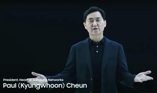 Samsung presenta nuevos chipsets para perfeccionar la cartera RAN 5G de próxima generación