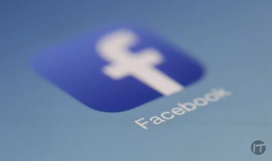 ¿Cómo configurar la privacidad y seguridad en Facebook?