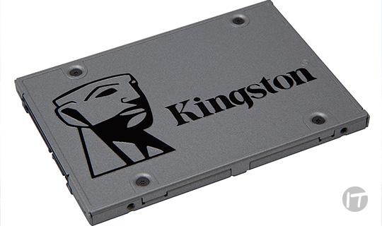 La irrupción del SSD ¿Qué hay que saber de este componente?