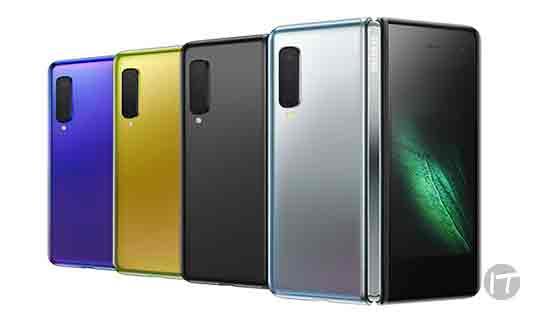 Conozca la posición oficial de Samsung con el tema de las falla de su modelo FOLD
