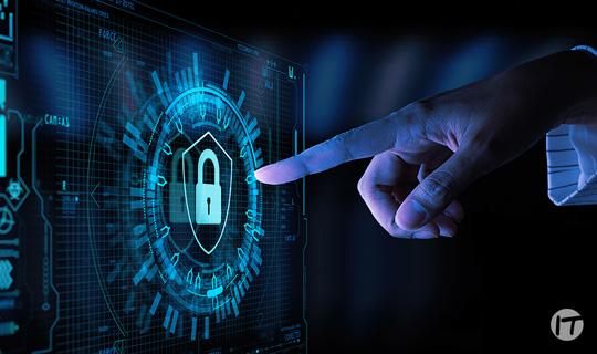 IFX Security Analyzer: nuevo servicio para el monitoreo de la infraestructura de seguridad