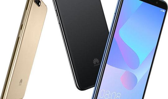 Huawei lanza al mercado la versión 2018 de su serie Y