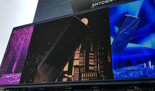 El 'Times Square' de Seúl: la historia detrás de la señalización LED más grande de Corea