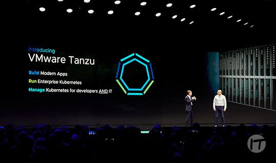 VMware anuncia la cartera de VMware Tanzu