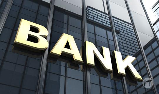 El servicio bancario, un dilema que cuenta con soluciones pero demanda cambios profundos