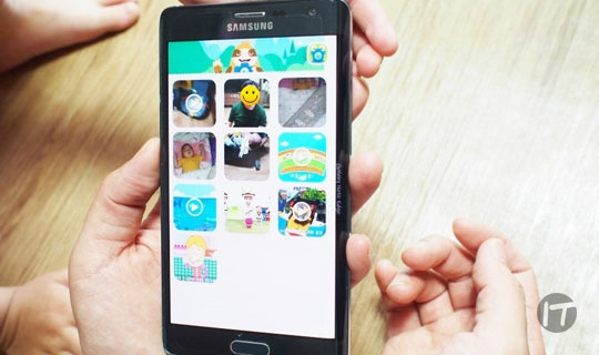 Samsung facilita el aprovechamiento del Internet en la Educación de los Niños