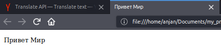 html_page_in_russian