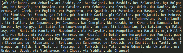 supported_languages