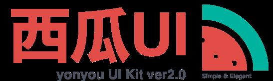 xiguaui_logo