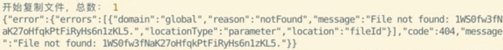 《无需nginx和域名直接安装Google Drive百宝箱TG机器人》