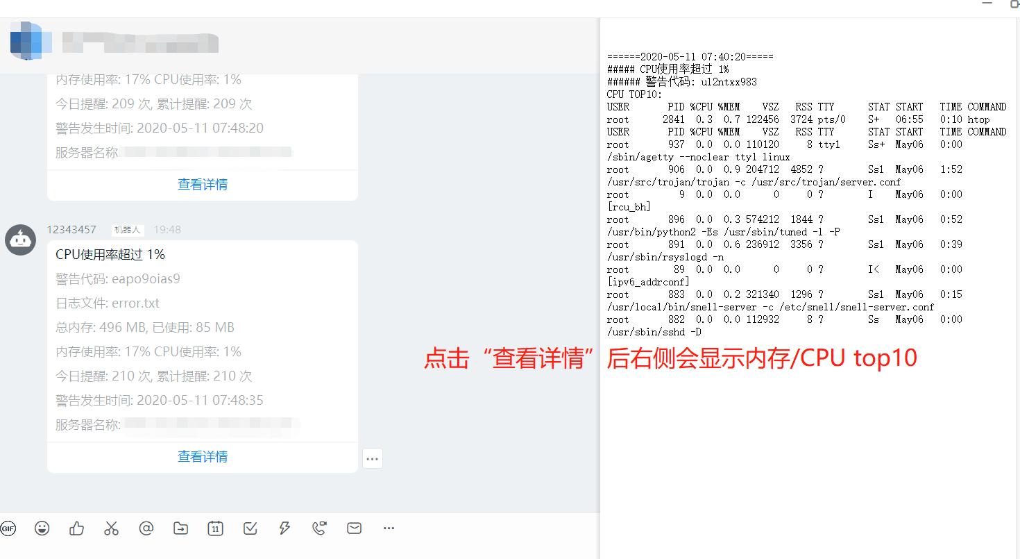 推送Demo