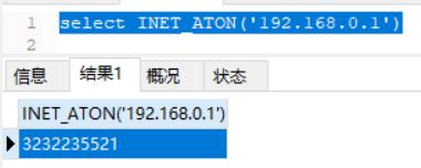 inet_aton