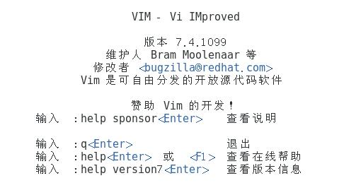 VI(VIM)编辑器