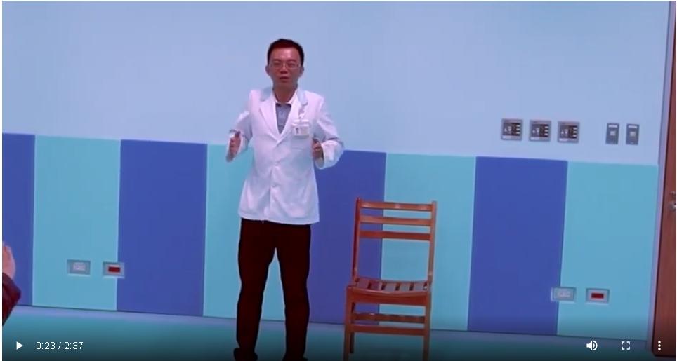 沈傳凱物理治療師