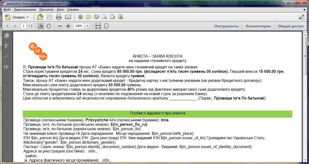 github javadev jasper xml to pdf generator the command line tool