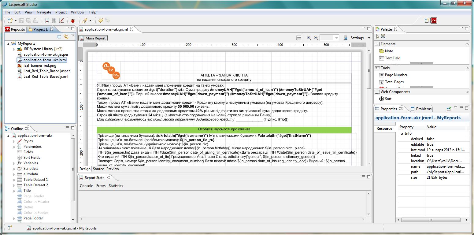 GitHub javadevjasperxmltopdfgenerator The command line tool