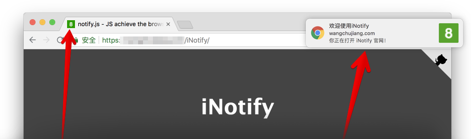 iNotify demo preview