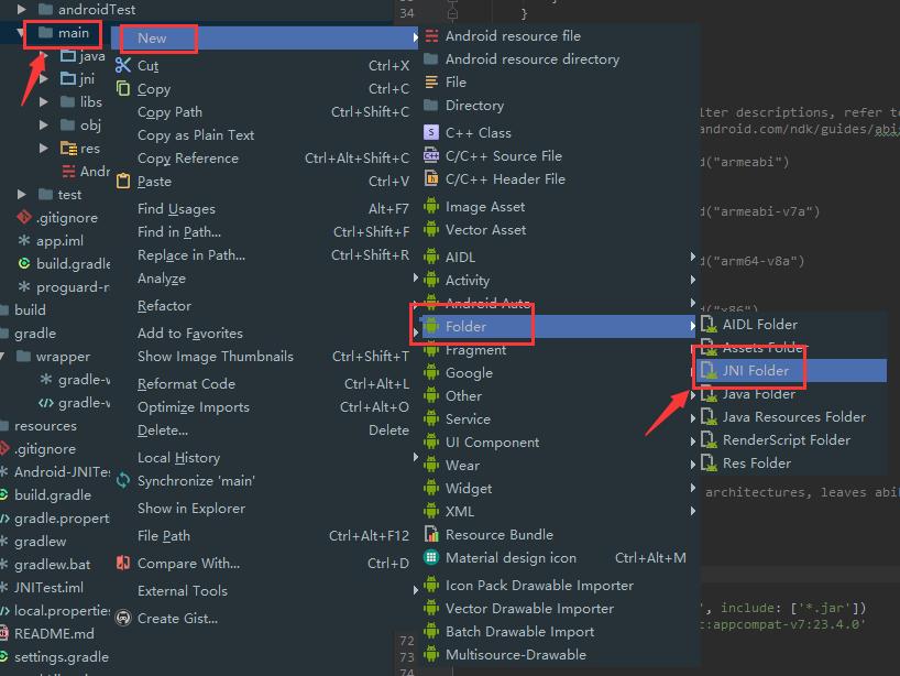 创建jni文件夹