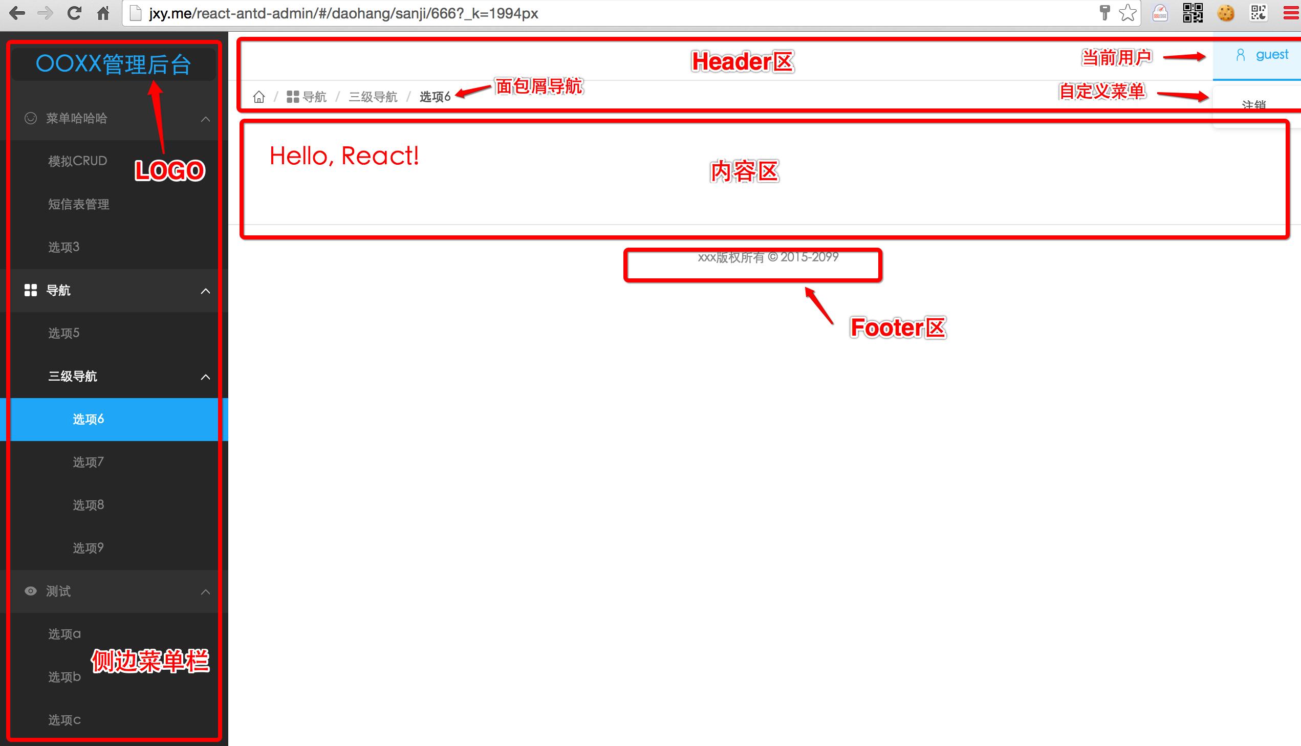 react-antd-admin by jiangxy