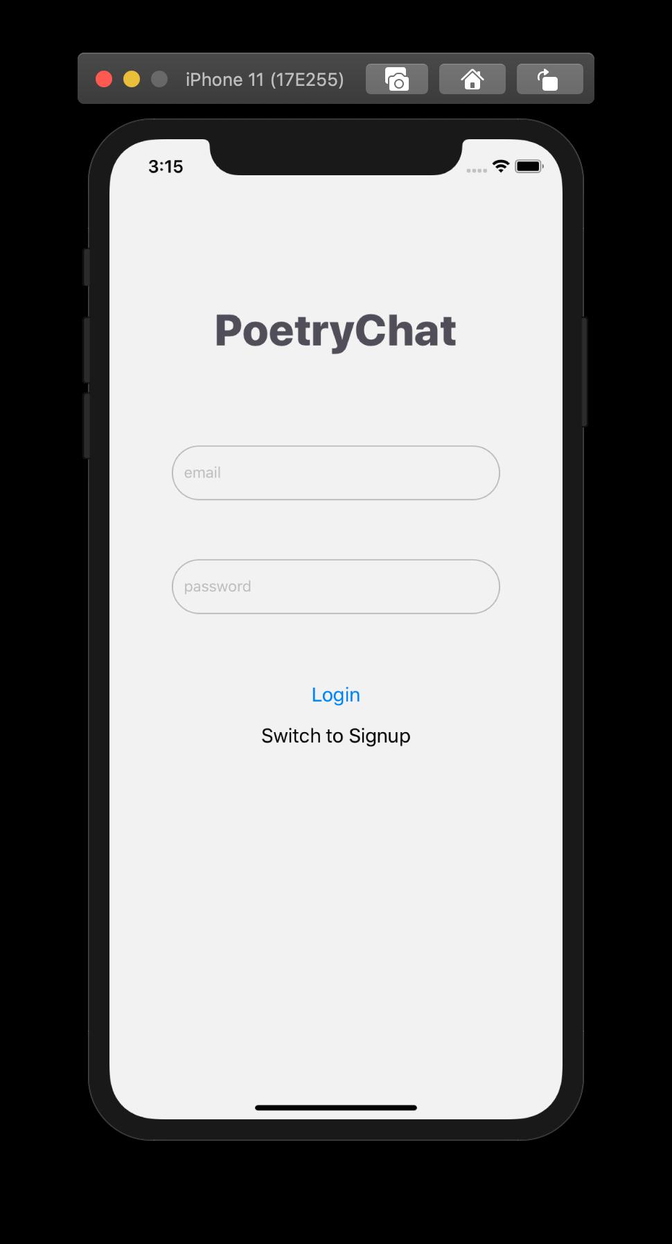 login screen of the app