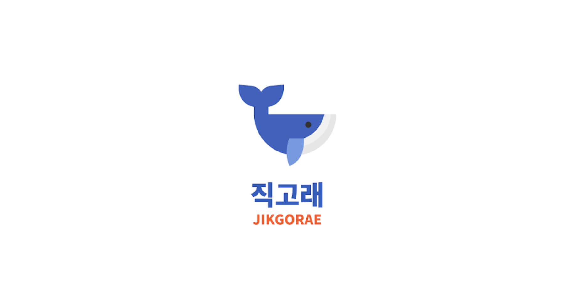 https://github.com/jnsorn/2020-seller-lee-company/raw/develop/images/graphic.jpg
