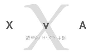 写了个 Hexo 主题 hexo-theme-XvA