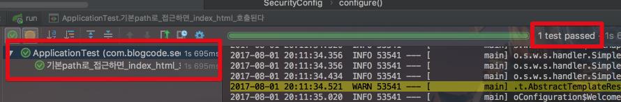 security테스트1
