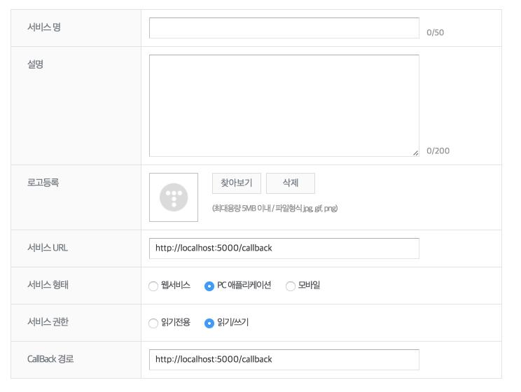 티스토리 API