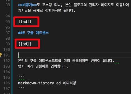 ad_markdown