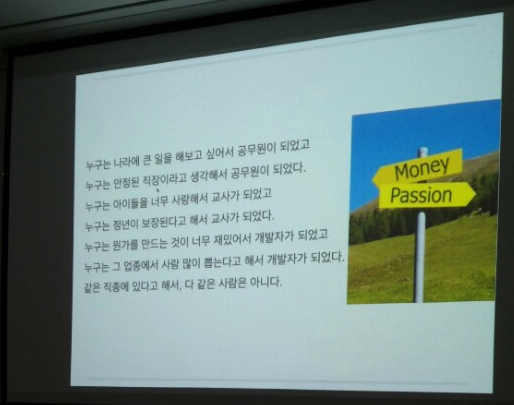 마지막 슬라이드