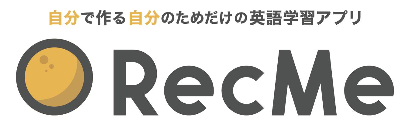 RecMe